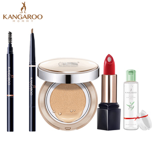 Kangaroo Mama pregnant woman air cushion CC cream makeup set