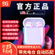 Mini wireless Bluetooth headset iPhone Running X-ear binaural monaural mini 8p 7 invisible Andrews millet Apple Universal Applicable models cute girls long standby Huawei 11