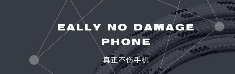 数据线适用华为荣耀乐视小米手机充电器加长正品快充单头详细照片