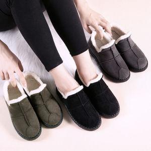 冬季棉鞋豆豆鞋羊羔毛绒雪地靴女韩版