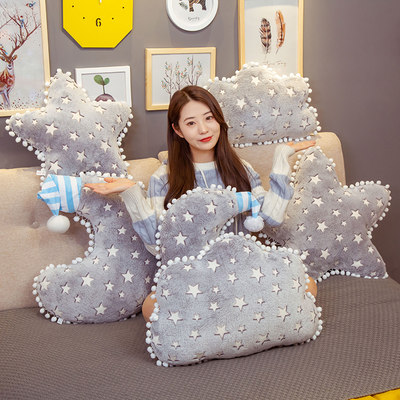 Cartoon Nordic sofa pillow cute star moon cushion bedside pillow girl heart net red bay window pillow