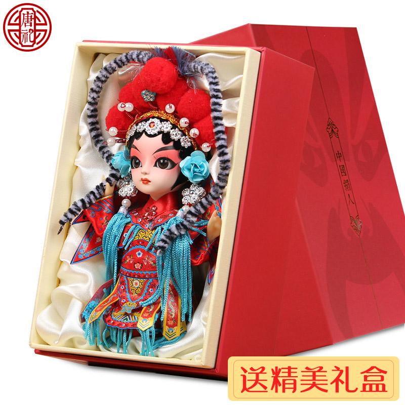 Типы оперы Пекин тяни ритуальные состава персоны настоящего момента характеристики Кита сувенира младенца персоны Пекин случайн silk в подарок Иностранный китайский стиль