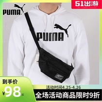 Puma Puma waist bag official website sports bag men's mobile phone bag running chest bag slant bag one shoulder bag fitness bag
