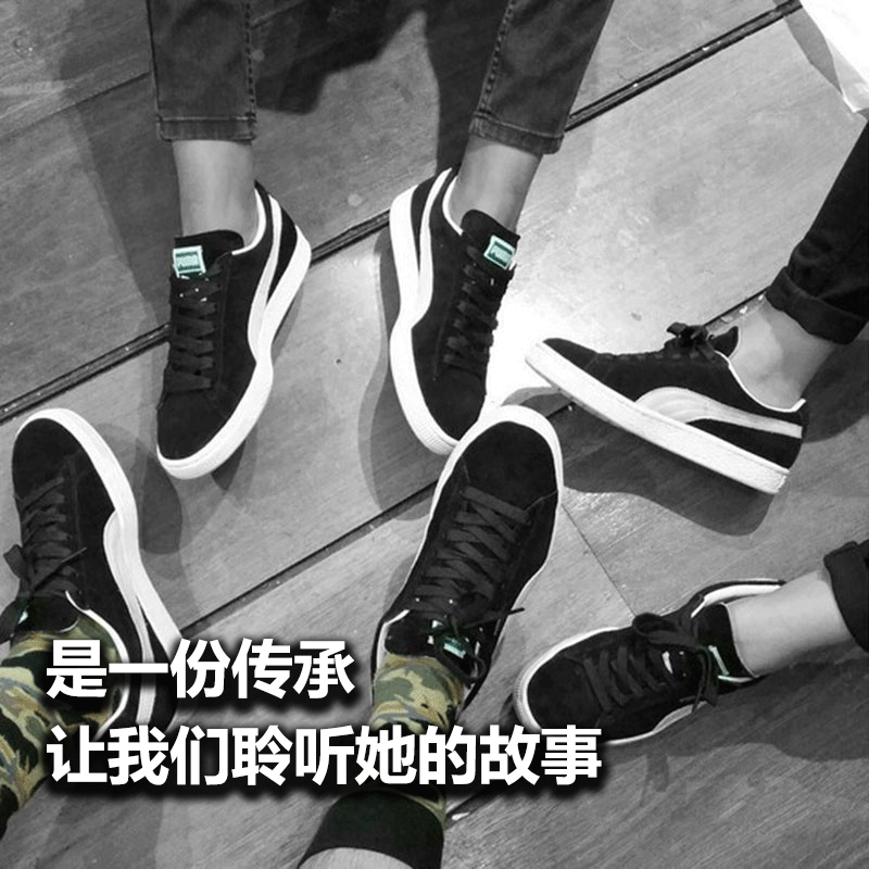 2aa6328924d425 ... men and women couple shoes 2018 Autumn SUEDE Retro Low to help shoes  sports. Zoom · lightbox moreview · lightbox moreview · lightbox moreview ·  lightbox ...
