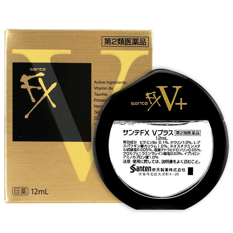 日本参天 FX V+维他命金装眼药水*12ml 缓解眼疲劳眼干涩