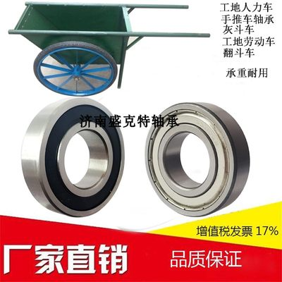 6206 / zZ / 2RS Site Human Truck Trolley Bearing Dustar Work Site Labor Dump Car Bearing