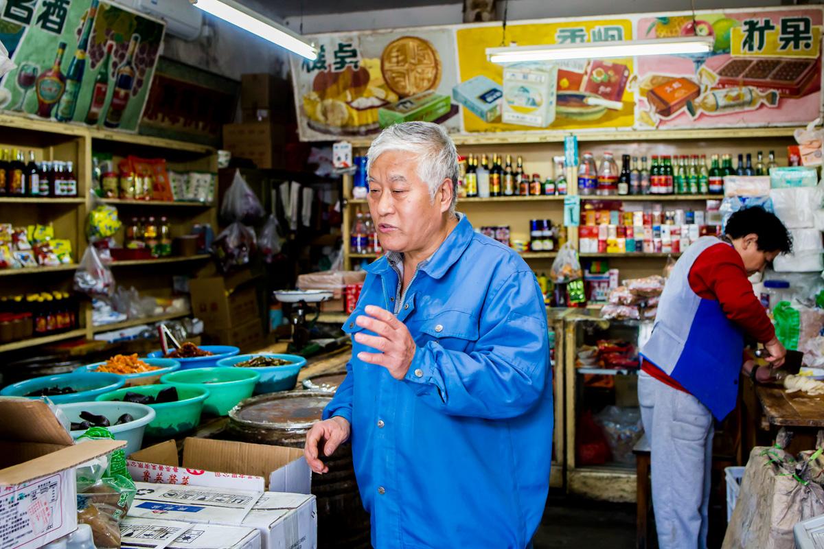 这家北京的副食店,让你穿越到60年代