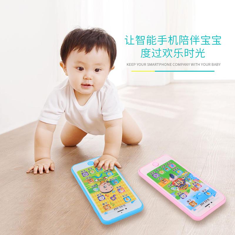 平板早教益智玩具ipad儿童中英文学习机婴幼儿点读机宝宝1-3-6岁