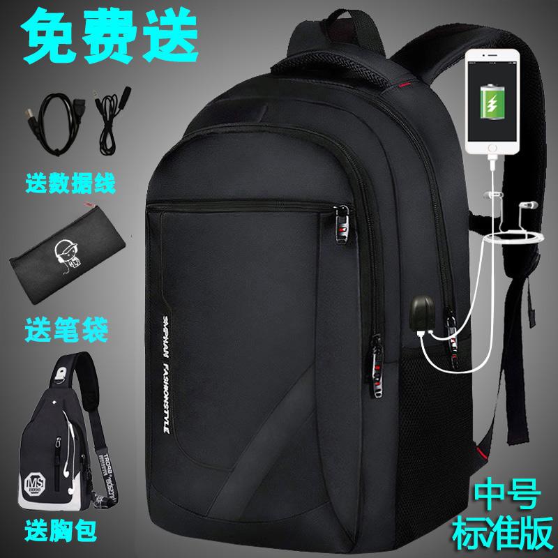 Черный внешний USB + сундук пакет