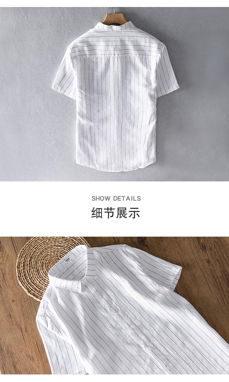 Linen shirt men's short-sleeved summer loose Korean version of the trendy linen shirt casual striped shirt jacket Y 37 Online shopping Bangladesh