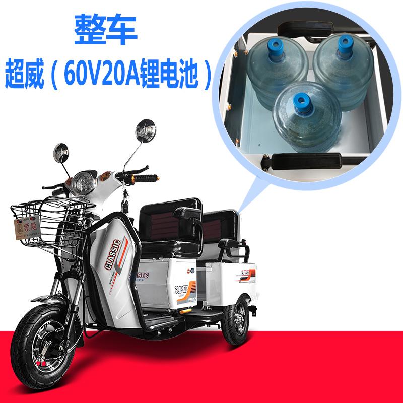 Складной автомобиль(С литиевой батареей Chaowei 60V20)+ Безопасность