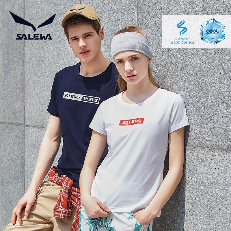 凉感科技:沙乐华 凉感运动男女T恤