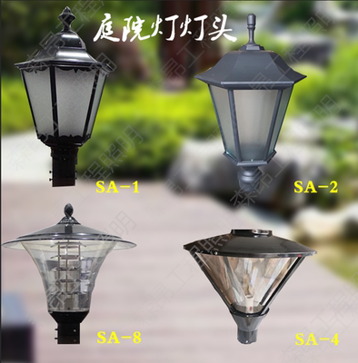 3 m solar garden lampshade square LED street lights simple modern Chinese mainland aluminum iron organic glass
