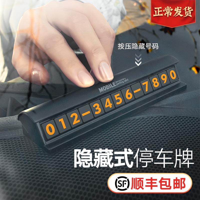 Автомобиль лицо время парковка телефон количество карты личность творческий автомобиль шаг номерной знак изменение цифровой поглощать сдвиг автомобиль стоп опираться на карты