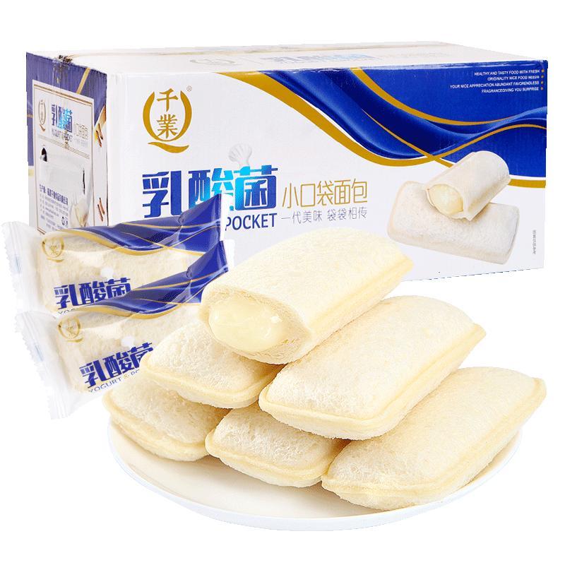 千业乳酸菌小口袋面包整箱早餐糕点零食小吃休闲食品懒人速食养胃