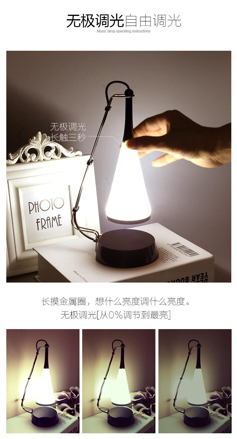 智能觸控音樂臺燈790_08.jpg