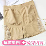 Lace safety pants anti-empty women's non-curling summer thin underwear two-in-one non-marking insurance bottoming shorts