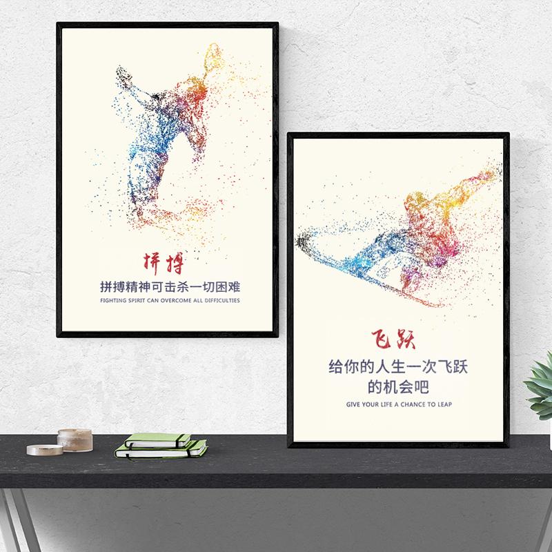 公司走廊企业文化墙挂画办公室装饰画励志标语现代简约壁画个性画