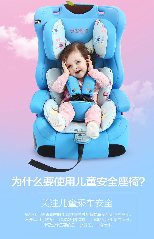 文博仕安全座椅怎么样,评价不合格是真是假-文博仕安全座椅真的可靠吗-