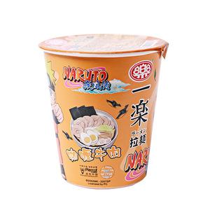 【口乐旗舰店】新口味三种8罐混合装
