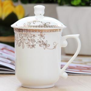 陶瓷茶杯大容量带盖马克杯