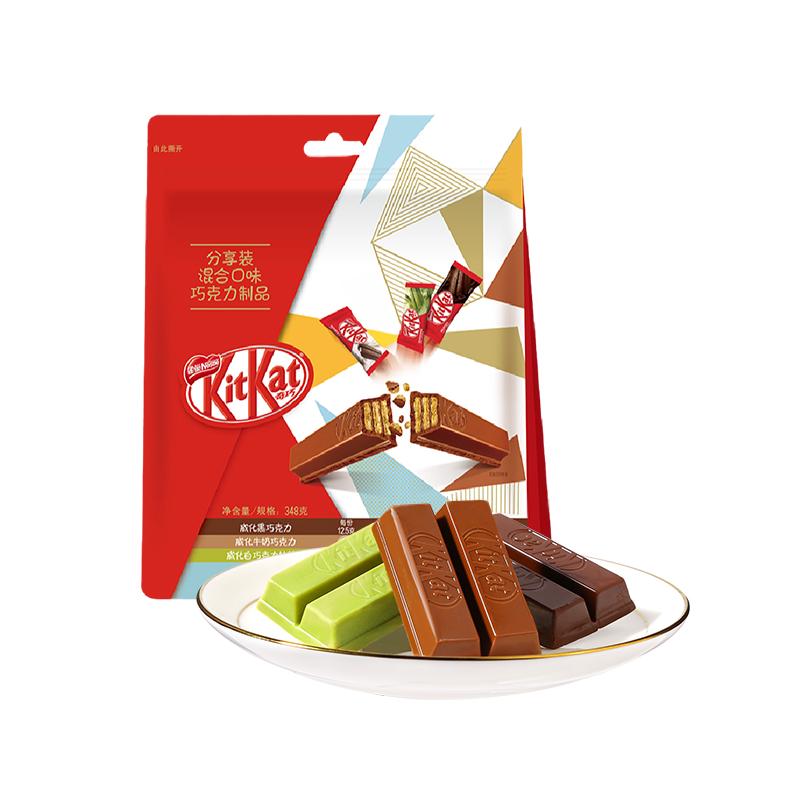 KitKat雀巢威化巧克力348g*2