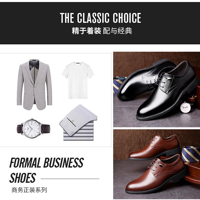 木林森 男士 商务休闲牛皮鞋 有内增高和加绒款 图2