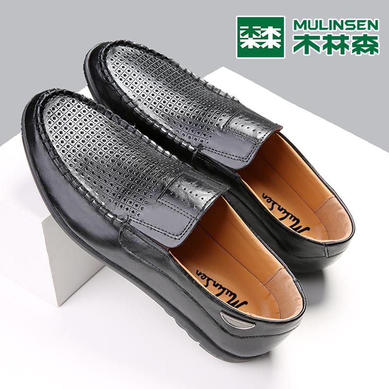 木林森 19年夏季新款 男式镂空皮鞋 天猫优惠券折后¥99包邮(¥199-100)38~44码多款多色可选