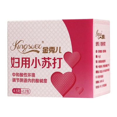 妇用小苏打粉苏打备孕神器碱性水妇科用霉菌私处洗液碳酸氢钠洗阴