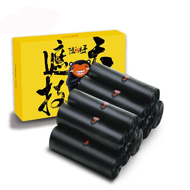 【啦哄】加厚黑色保密垃圾袋(5卷)