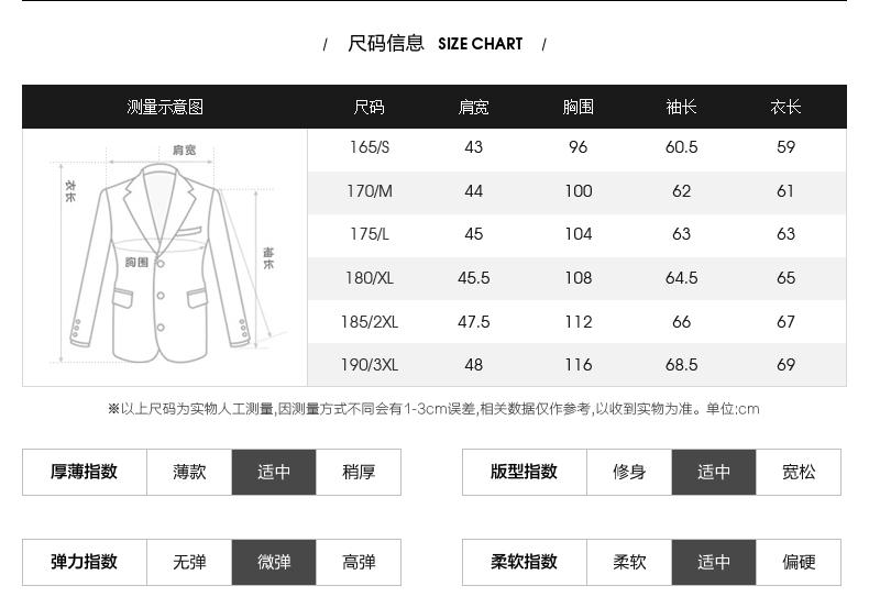Mark Huafei máy bay ném bom áo khoác nam 2018 mùa xuân và mùa thu Hàn Quốc phiên bản của triều thanh niên đồng phục bóng chày mỏng áo khoác nam