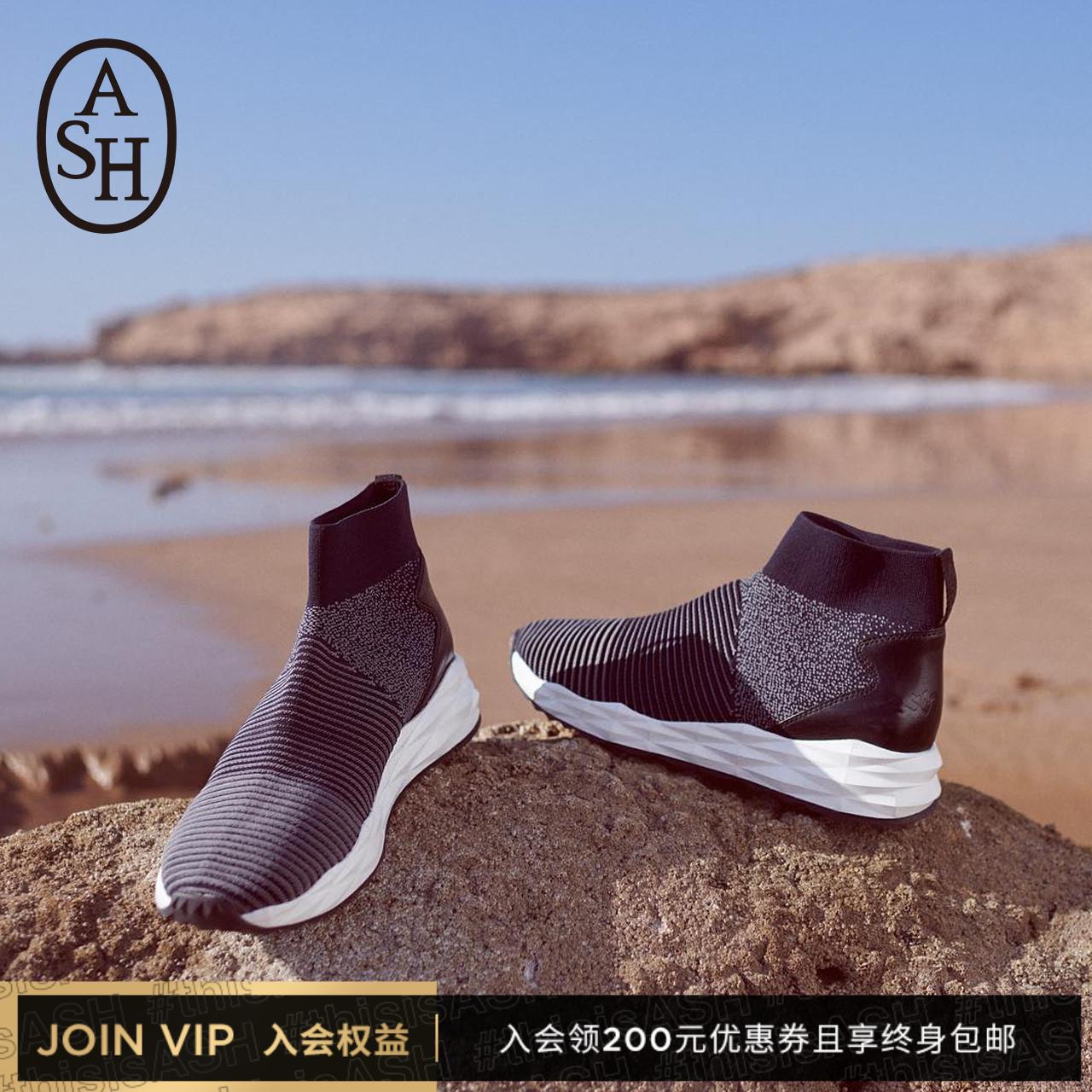 ASH xuân mới SPOT series vớ dệt kim hai màu, giày thường tăng giày thể thao cao cấp nhẹ - Giày cao gót