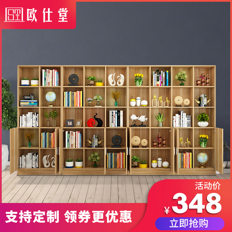 Simple bookshelf floor-to-ceiling bookcase free grid save space children's study shelf shelf living room modern