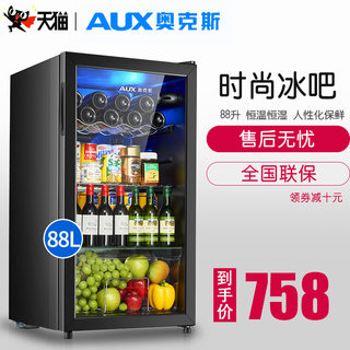 Oaks 88-liter ice bar single door refrigerator mini small household tea cigar constant temperature refrigerated fresh cabinet wine cabinet