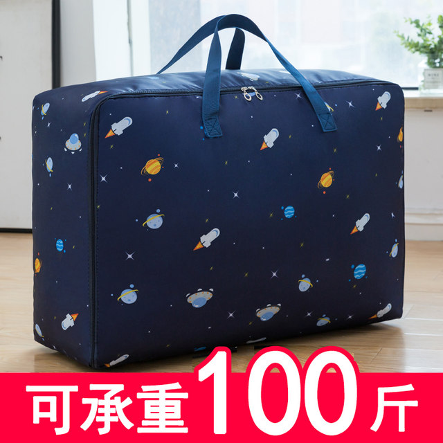 Pack clothes cotton quilt storage bag kindergarten waterproof and moisture-proof household clothes moving packing and sorting luggage bags