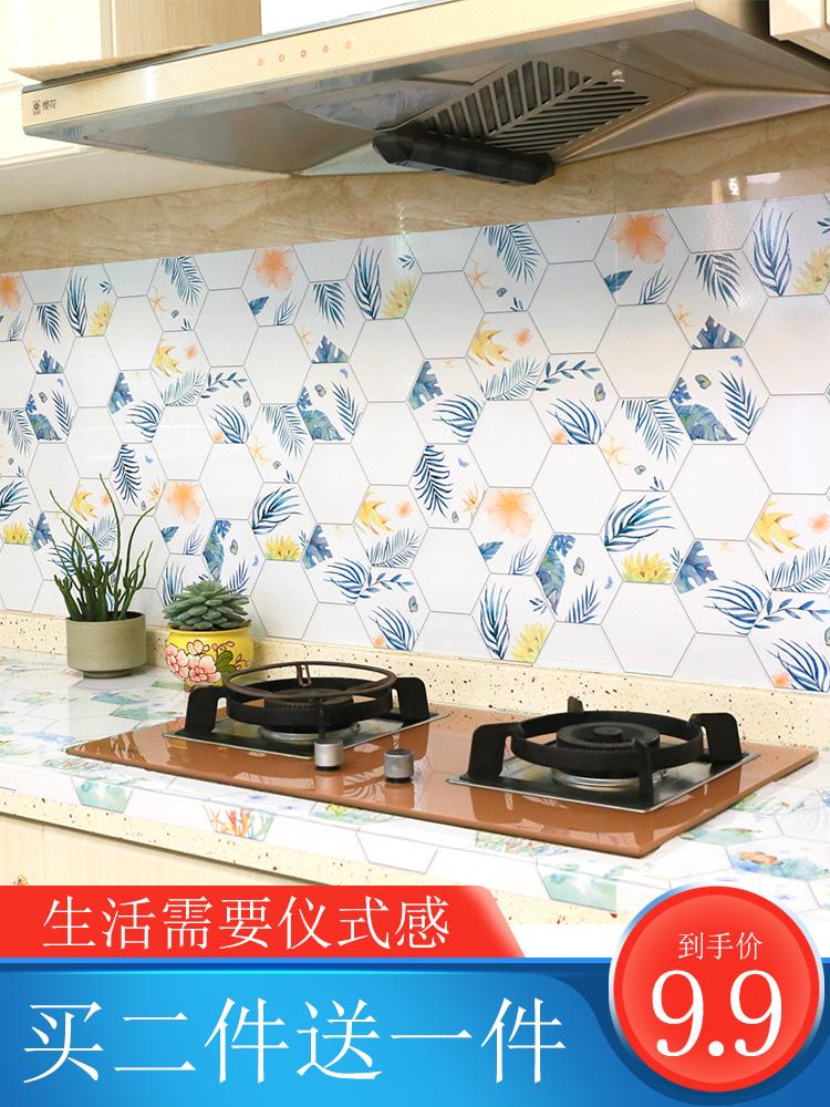 厨房防油贴纸墙纸  60*300CM