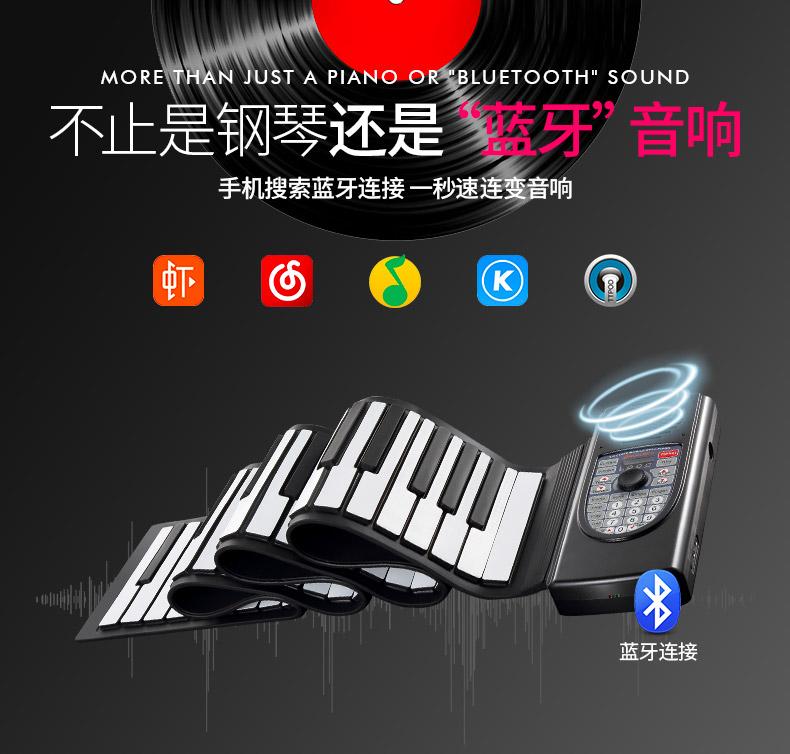诺艾手卷钢琴88键专业版加厚软键盘便携式初学者成人入门电子钢琴