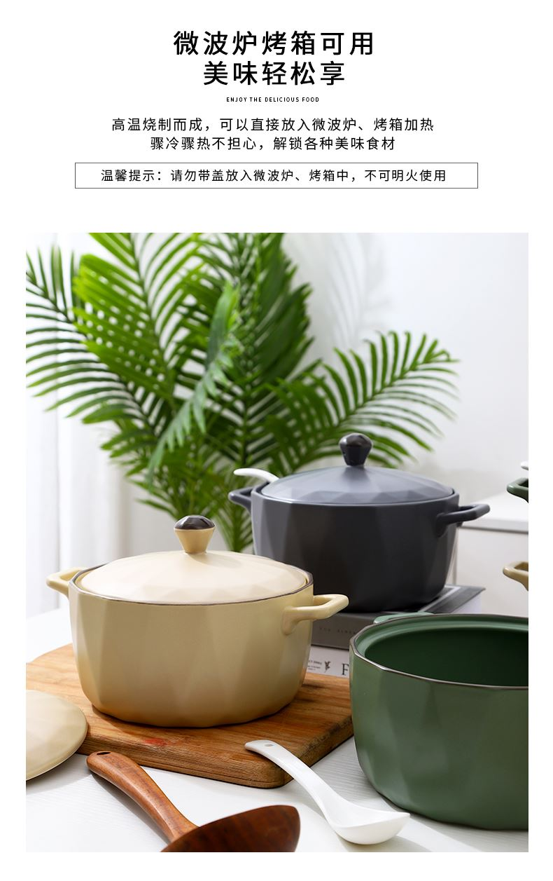 The pot of household kitchen condiment chili oil tank large ceramic with cover The sugar pot old flavor pot seasoning