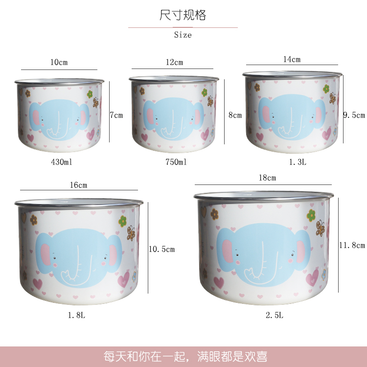 Enamel bowls with cover household suit covered 5 times family pack Enamel bowl bowl noodles cartoon preservation bowl upset