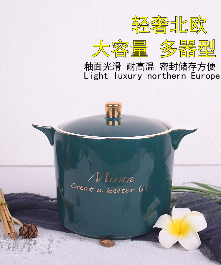 Ceramic flavor pot kitchen household northern wind belt cover condiment chili oil container high - temperature candy box of the pot