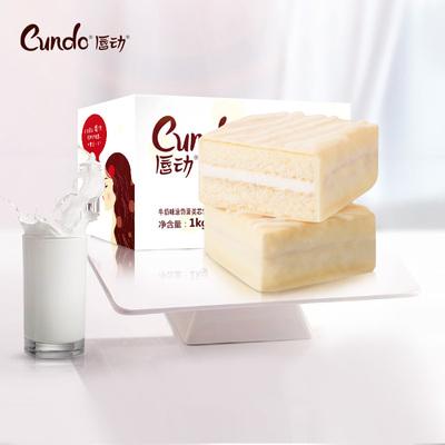 大牌【唇动】白色巧克力蛋糕整箱1kg