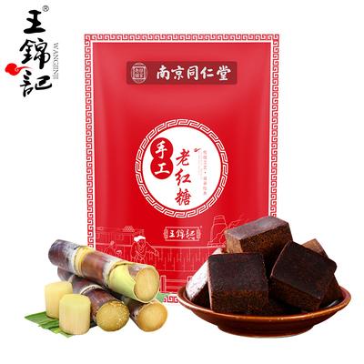 【王锦记】400g南京同仁堂老红糖块