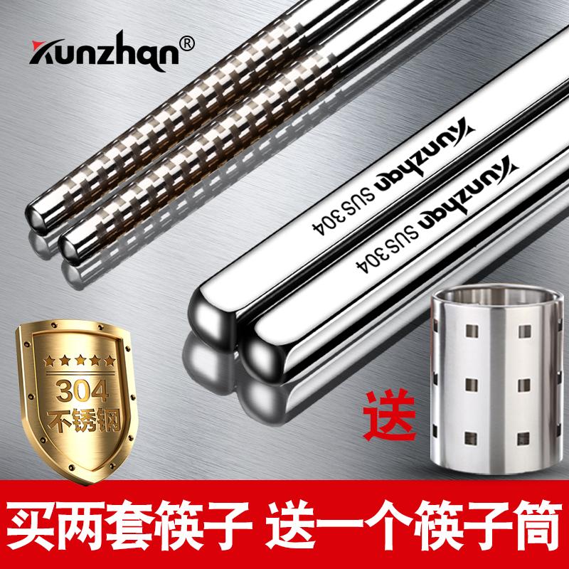 Германия kunzhan304 нержавеющая сталь палочки для еды home нескользящие Утюг быстро комплект Японский стиль 10 двойных семейных личностей