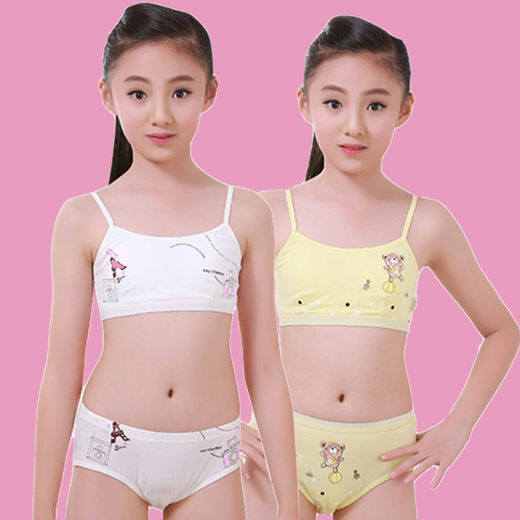 f8a5e2aa44514 Girls small vest bra big children primary school underwear girls cotton  development period tube top 9