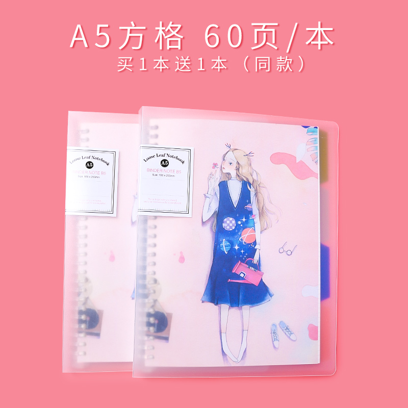 A5 SQUARE (EARLY SUMMER GIRL) TO SEND THE SAME PARAGRAPH 1