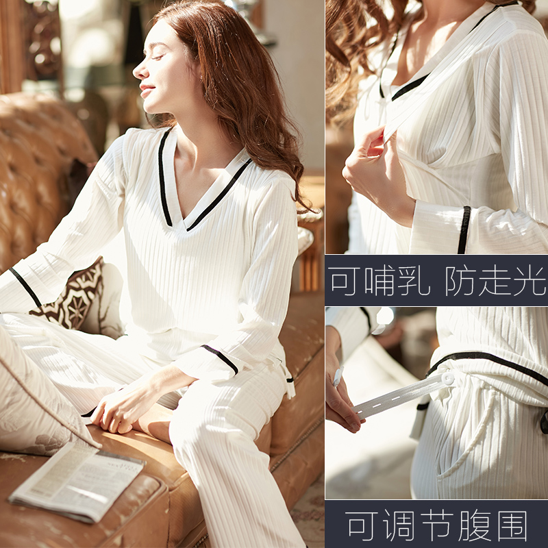 d97d2ecb697 Cha duo Yuuki clothing spring and autumn and winter summer cotton thin  section postpartum maternity suit feeding breastfeeding clothes pregnant  women ...