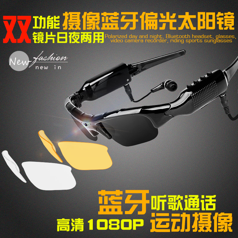 1cfc033af24 Bluetooth glasses headset with camera wireless night vision smart polarized  sunglasses multi-function phone men