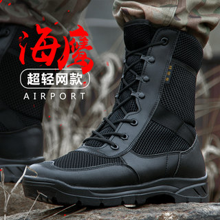 Summer ultra-light battle boots special forces boots men's light thin zipper tactical boots breathable network eye boots female security shoes