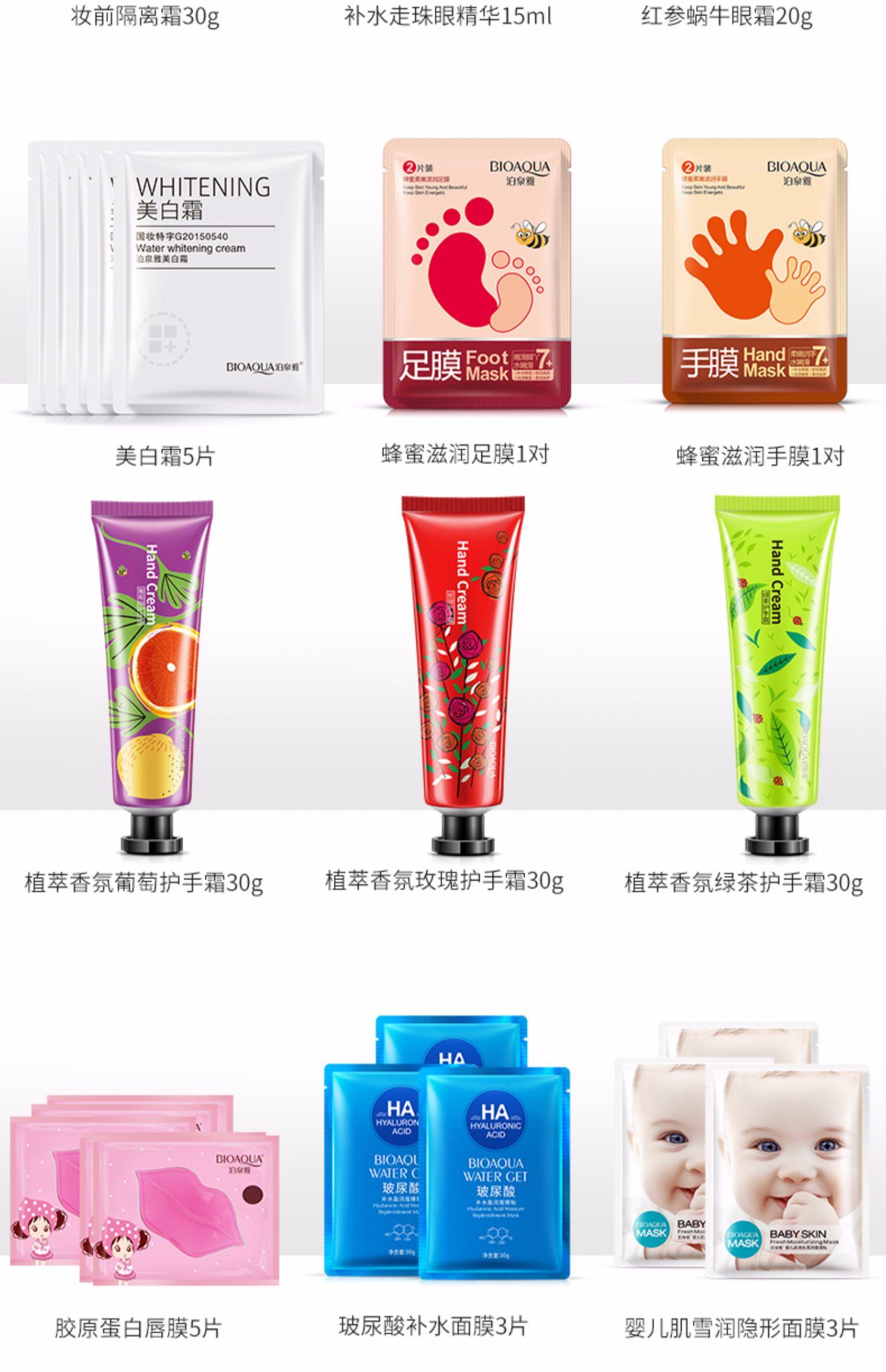 【第2-5件0元】薏仁水爽肤水保湿水 一瓶多用 护肤产品任选商品详情图