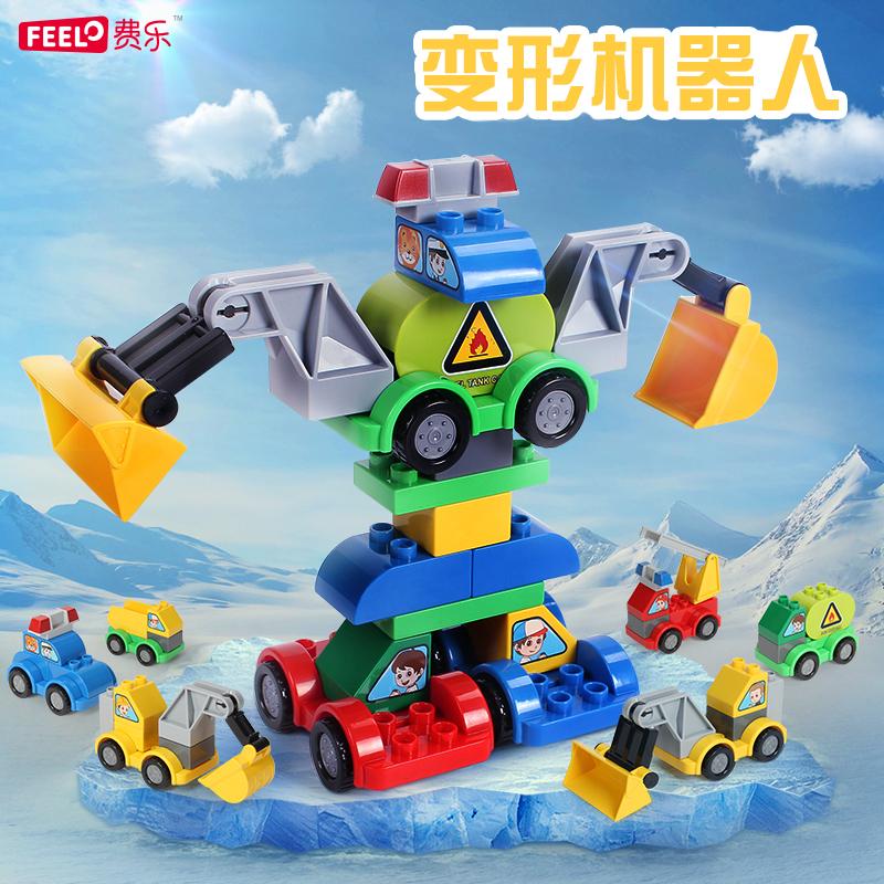 【天天特价】费乐早教汽车玩具积木儿童益智拼装大颗粒1-6周岁
